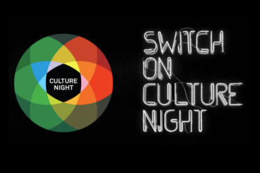 Music Generation Switches on Culture Night 2020